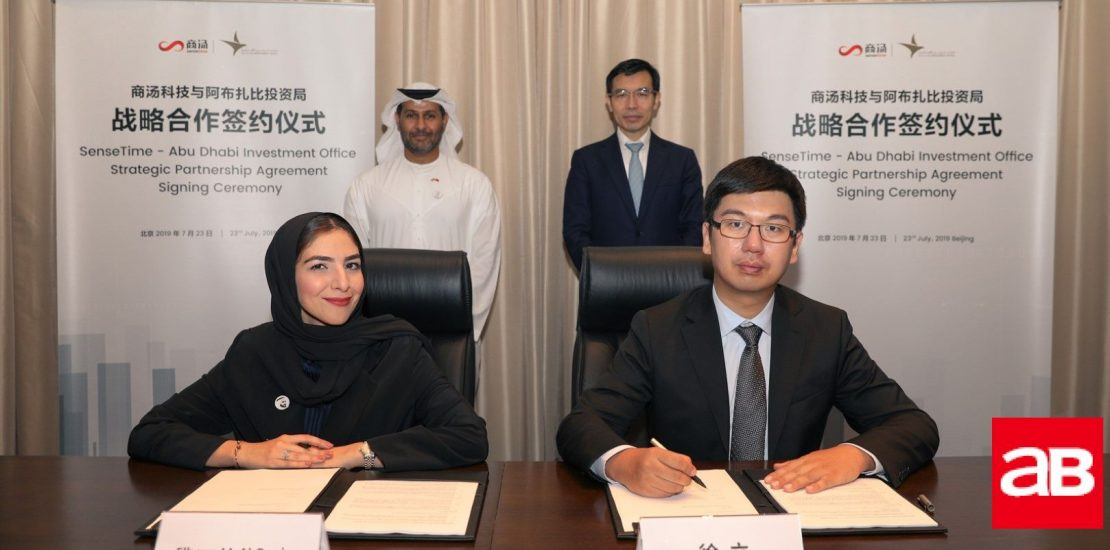 $4.5bn AI firm SenseTime to set up R&D office in Abu Dhabi