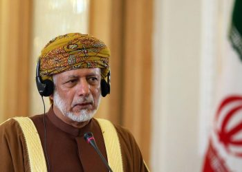 Oman sees prospects of talks between Iran and US