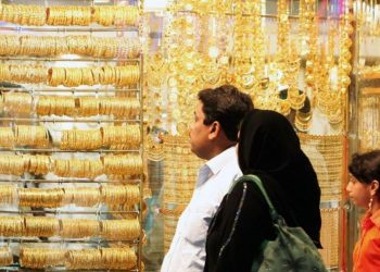 Gold Prices/Rates in Dubai UAE and Around the Middle East: Price hike in gold to hit Middle East consumers