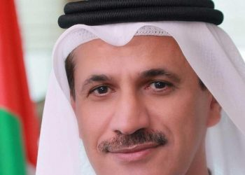 Coronavirus: UAE announces fee reduction for 94 services, up to 98% discount