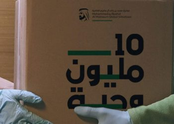 Over 450,000 meals donated as part of '10 Million Meals' campaign
