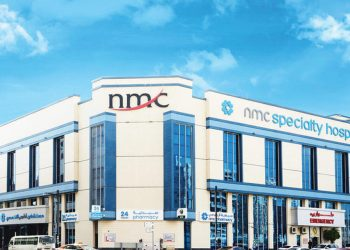 NMC Health backer weighs strategic options, debt revamp