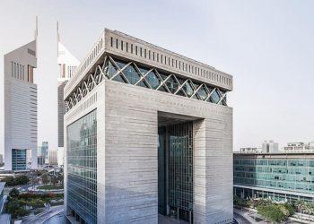 Dubai's DFSA fines La Tresorerie for 'serious breaches'