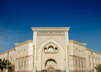 Sharjah to reopen cinemas, entertainment centres and fitness facilities