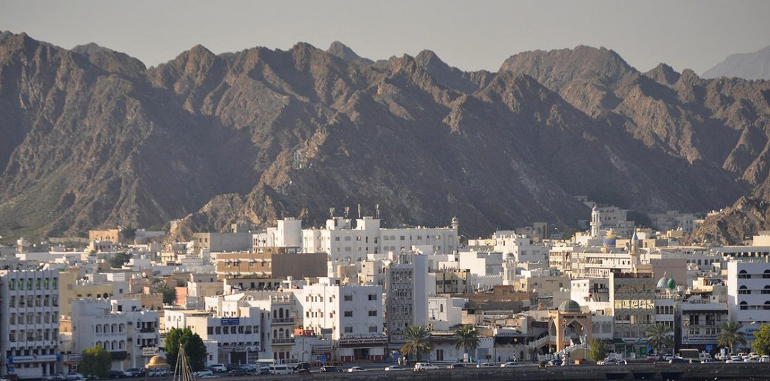 Oman asks ministries to identify 2021 spending priorities to reduce deficit