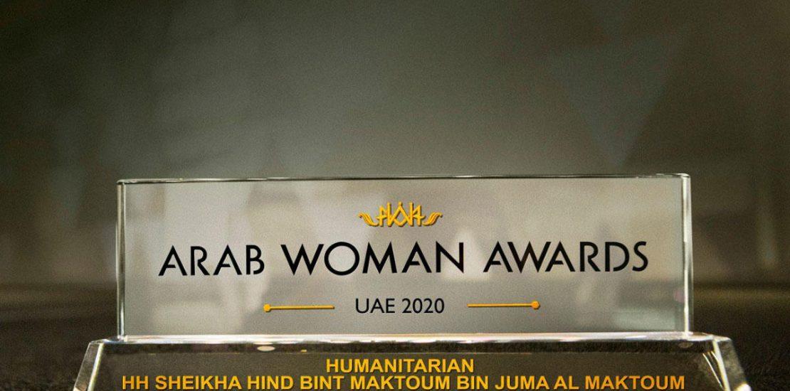Sheikha Hind bint Maktoum named Humanitarian of the Year 2020 at the Arab Woman Awards UAE