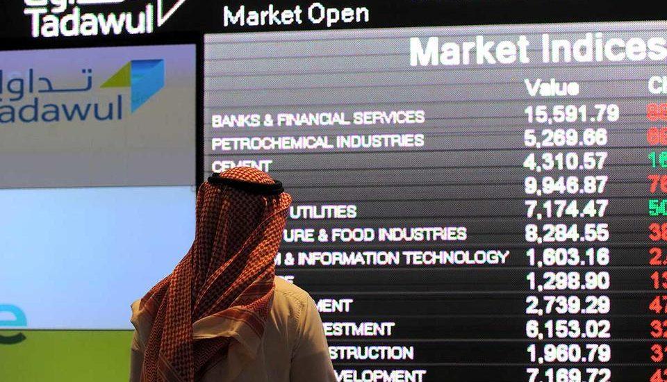 World's biggest sovereign fund slashes Saudi stocks exposure